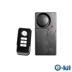 逸奇e-Kit 震動感應門窗防盜警報器+迎賓門鈴 KS-SF04R