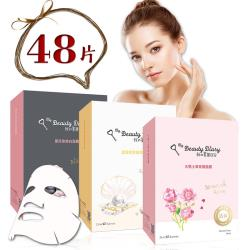 我的美麗日記 全日亮白美肌 48片限定組(皇室珍珠*16pcs+玫瑰*16pcs+黑珍珠*16pcs)