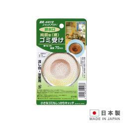 日本製造 純銅製70MM排水口濾網 MON-101437