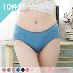 Pink Lady 台灣製 透氣甜美蕾絲中低腰內褲 10件組(306)