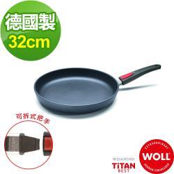 德國WOLL Titan Best鈦鑽石系列32cm 不沾平底鍋