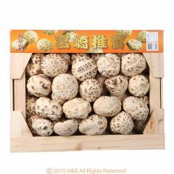 瀚軒 宮崎椎茸名產禮盒(上等花菇600公克)