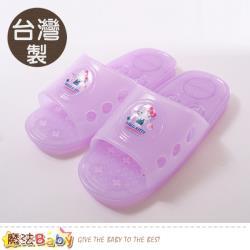 魔法Baby 浴室拖鞋 台灣製Hello kitty授權正版