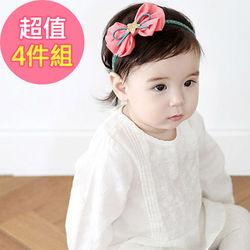 寶寶可愛金星蝴蝶結髮帶 (4件組)