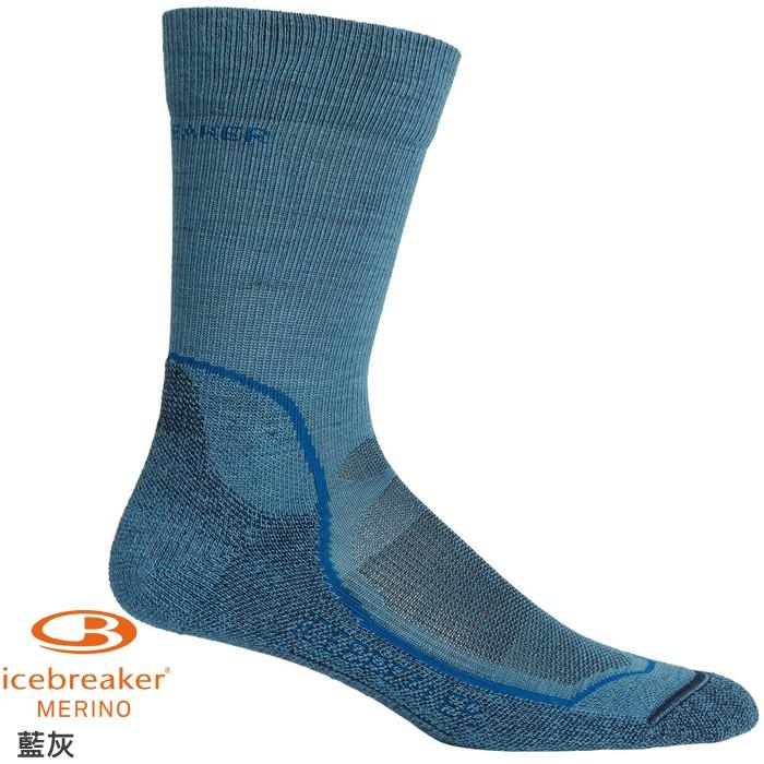 [多色] Icebreaker 破冰者 男款 中筒Hike 健行毛襪 薄毛圈健行襪 美麗諾羊毛襪 IBND08 綠野山房