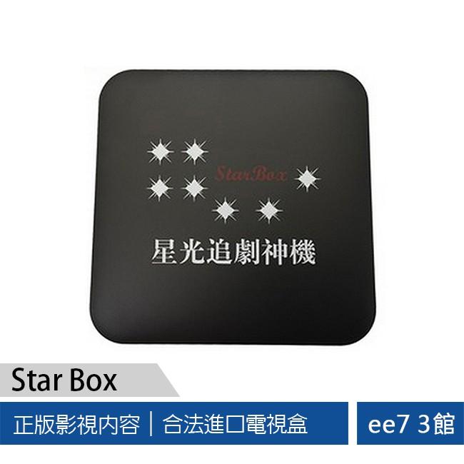 StarBox 4K超高清畫質星光電視盒 追劇神機 [ee7-3]