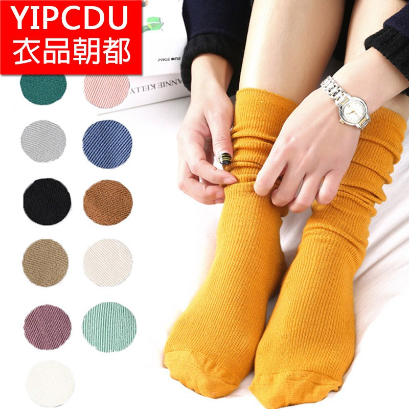 女生 中筒襪 堆堆襪 素色襪 日系 百搭 學院風棉薄款女襪堆堆襪純色復古森系長筒襪長襪
