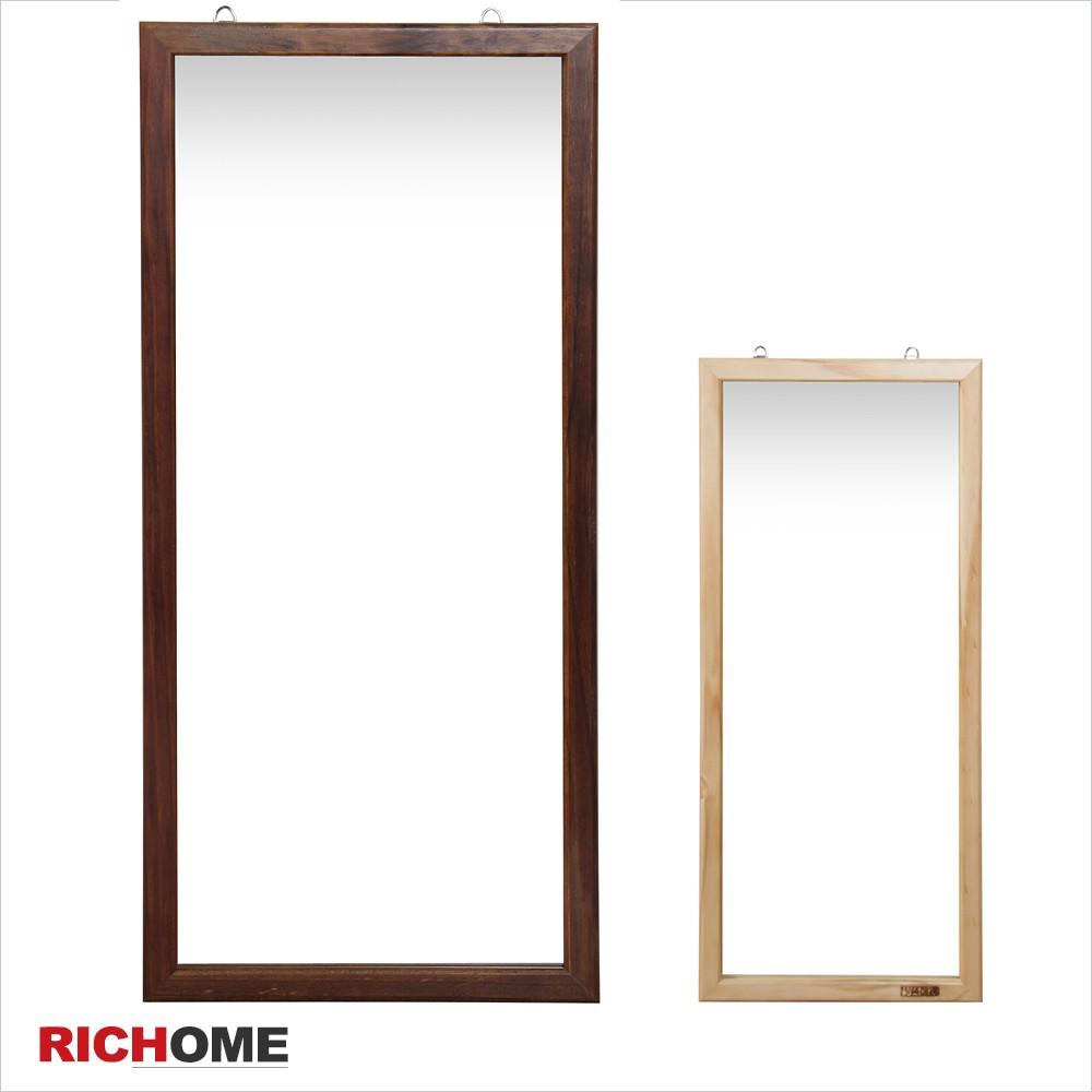 RICHOME MR106-1 漢萊典雅壁鏡-2色 壁鏡 立鏡 化妝鏡