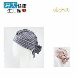 【海夫健康生活館】abonet 頭部保護帽 居家 設計款