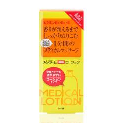 人生製藥 日本近江 護膚乳膏 200ml