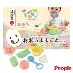 日本People-新米的扮家家酒玩具組合(日本製)-固齒器/彌月禮