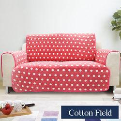 棉花田【暖點】三人沙發防滑保暖保潔墊-蜜桃粉