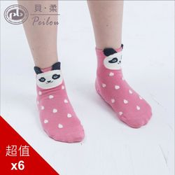 PEILOU 貝柔趣味止滑童襪-熊貓(6雙)