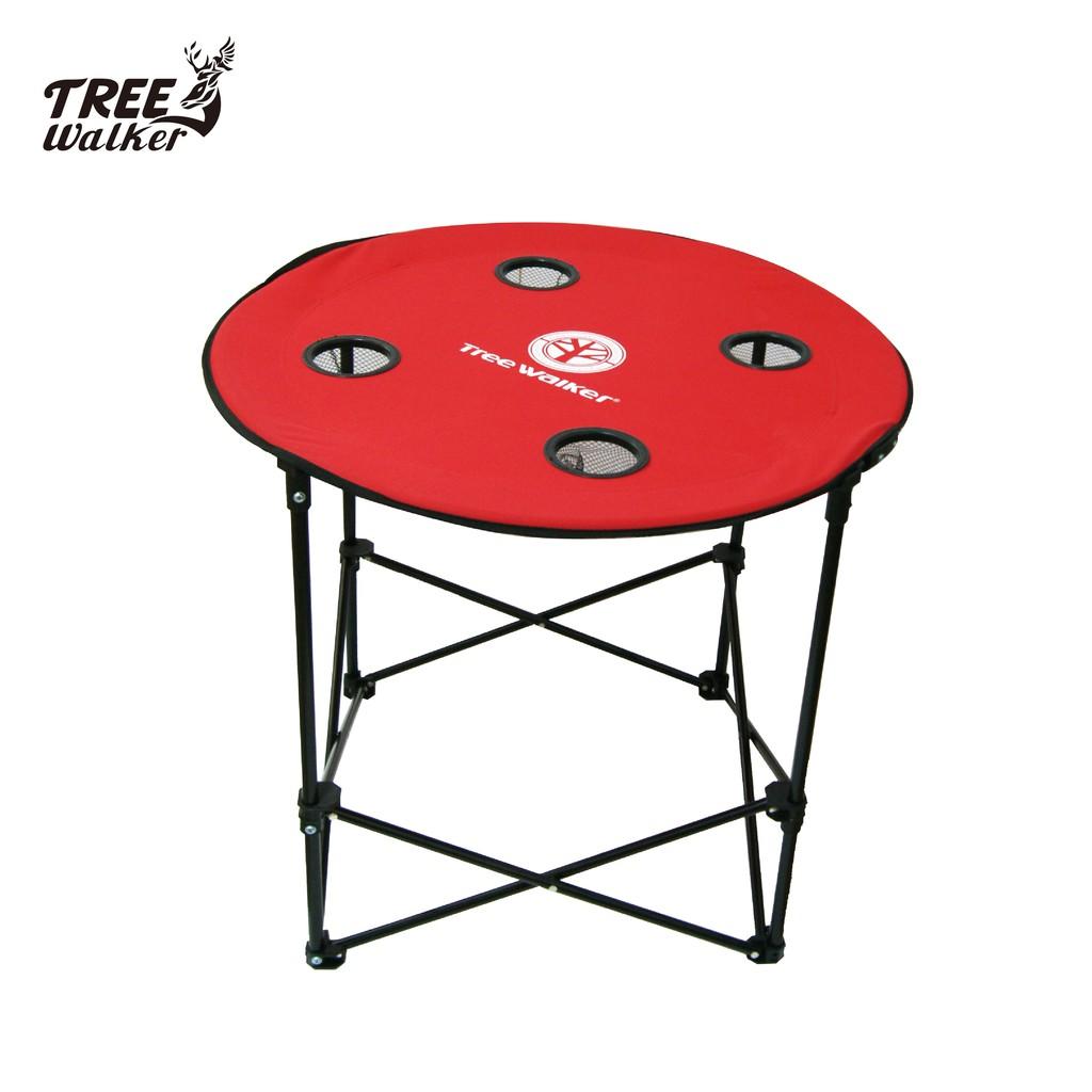 【Treewalker露遊】便攜可拆圓型桌 附網袋杯架 泡茶桌 烤肉露營 附手提牛津布收納袋(紅色)