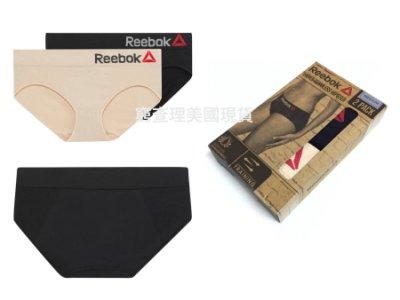 美國Reebok (黑+膚)盒裝 2件組 女生 運動內褲 尼龍內褲 三角褲 女生 女