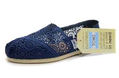 Miss ♥ Shoes - 正品美國品牌TOMS帆布鞋Morocco Crochet蕾絲簍空款【NAVY海軍藍】