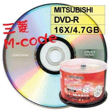 【台灣製造】MITSUBISHI三菱DVD-R 16X 4.7GB空白燒錄光碟片 50片