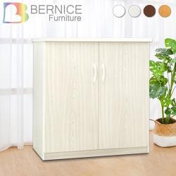 Boden-2.8尺二門防水塑鋼收納櫃/置物櫃(四色可選)