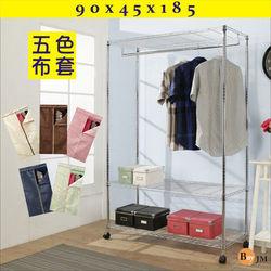 BuyJM 電鍍鐵力士90x45x185cm三層單桿布套衣櫥附輪子