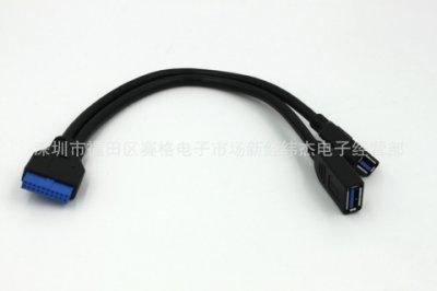 現貨 USB 3.0 線 20p轉USB3.0 雙母頭線 一分二  20p主機板轉接線