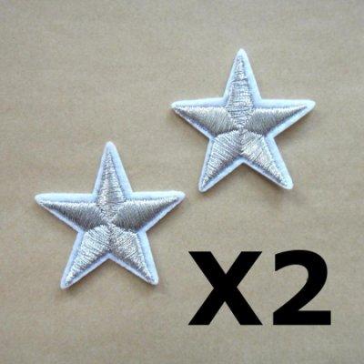 ═縫═ (2個) 銀色星星衣服補丁布章 臂章燙貼布 刺繡燙布貼DIY手工藝縫紉, 現貨