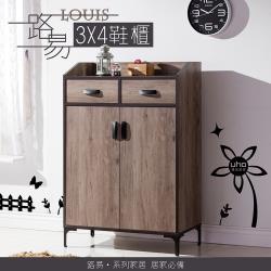 UHO久澤木柞    路易-3X4鞋櫃