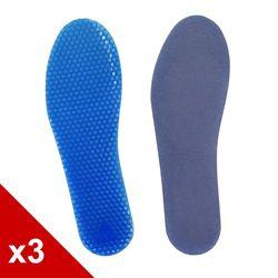 ○糊塗鞋匠○ 優質鞋材 C13 蜂窩軟膠絨面鞋墊 (3雙/組)
