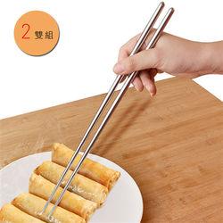PUSH!餐具廚房用品36CM不銹鋼加長筷子油炸筷子火鍋筷子2雙E73