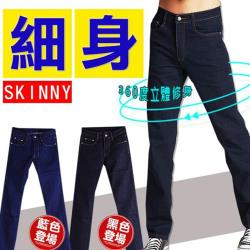 CS衣舖 基本百搭款單寧素面彈性中直筒牛仔褲