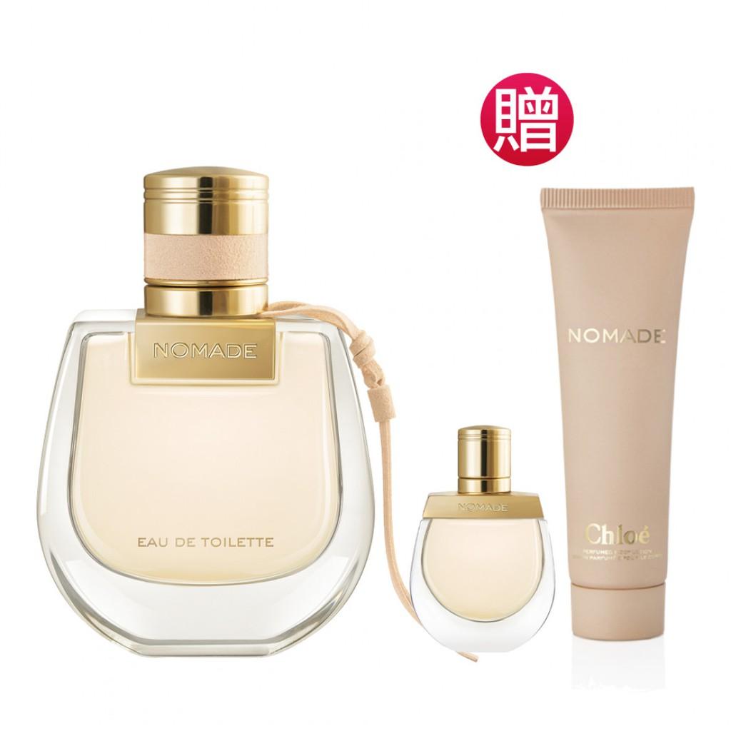 Chloe芳心之旅女性淡香水(贈)同款隨行香氛5ml+身體乳30ml Vivo薇朵
