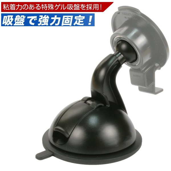 2455 2465 garmin nuvi gdr c530 c300 e350汽車中控台吸盤座導航支架吸盤架吸盤支架