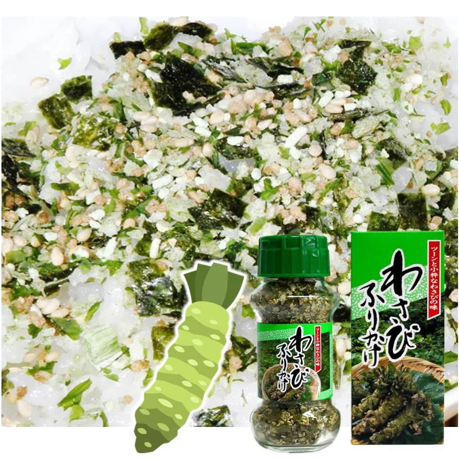 【MINARI】山葵風味拌飯料 日式芥末飯友香鬆 玻璃瓶裝 85g 日本進口美食 挑食屋