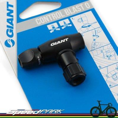 【速度公園】捷安特 GIANT Control BLAST 0 CO2 氣嘴頭 美法通用 充氣頭 鋼瓶 氣瓶 氣嘴 打氣