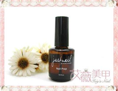 艾薇 Ivy's Nail美甲批發╭*Just Nail琺瑯粉界面劑-水晶專用固定劑15ml