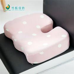 【格藍傢飾】水玉涼感舒壓護美臀墊-草莓粉
