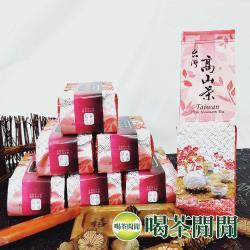 喝茶閒閒 四季熟香機採茶 5斤共20包