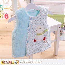 魔法Baby 嬰幼兒背心外套 加厚鋪棉絨毛保暖外套~k60031