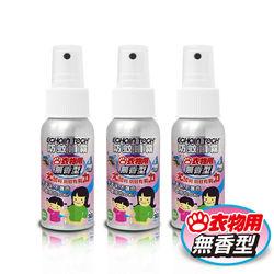 ECHAIN TECH 衣物用天然無香型防蚊液3瓶組