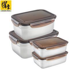【CookPower鍋寶】316不鏽鋼保鮮盒居家4入組 EO-BVS28012015031Z2