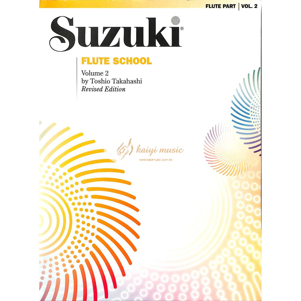 【Kaiyi Music】鈴木長笛單樂譜第2冊 Suzuki Flute School Flute Part Vol.2