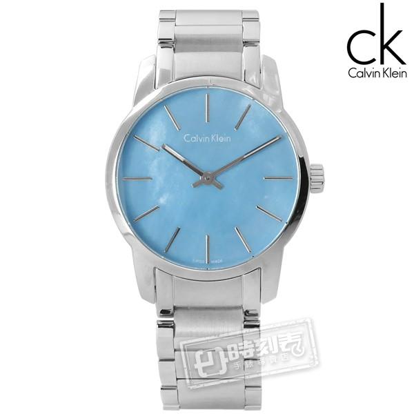 CK / 都會女伶不鏽鋼手錶 水藍色 / K2G2314X / 31mm