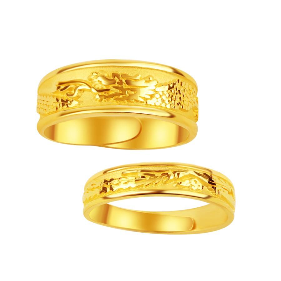 純金9999 黃金戒指 龍鳳對戒 2.04錢0.89錢活動戒圍 送禮大方 情人節禮物 男女戒指