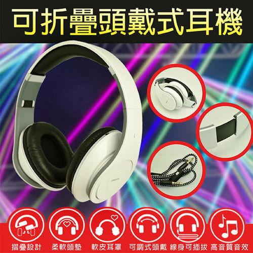 利百代 lb-7305ea 耳罩式耳機麥克風 1入