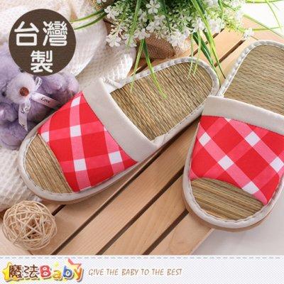 室內拖鞋(2雙一組) 台灣製防滑靜音涼感蓆拖鞋 魔法Baby sd0236