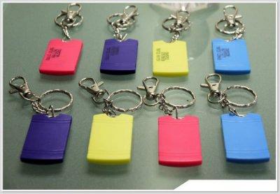漂亮 Mifare彩色方型-感應鑰匙圈☆悠遊卡同規格-☆ 門禁讀卡機 感應卡 電子鎖 RFID