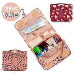 【OUTBOUND】韓系-旅行可掛式洗漱收納化妝包/收納包(2款可選)