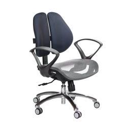 GXG 低雙背網座 電腦椅 (鋁腳/D字扶手)  TW-2803 LU4