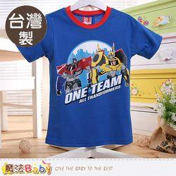 魔法Baby 童裝 台灣製變形金剛正版涼感棉短袖T恤~k50466