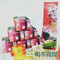 喝茶閒閒 特優精焙手採高山茶 5斤共20包