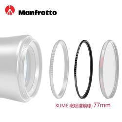Manfrotto 77mm 濾鏡環(FH) XUME磁吸環系列